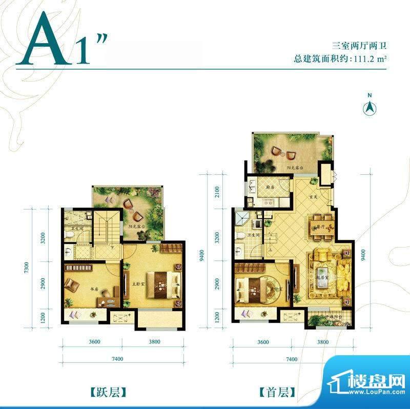 金地朗悦A1''户型图 3室2厅2卫面积:111.20平米