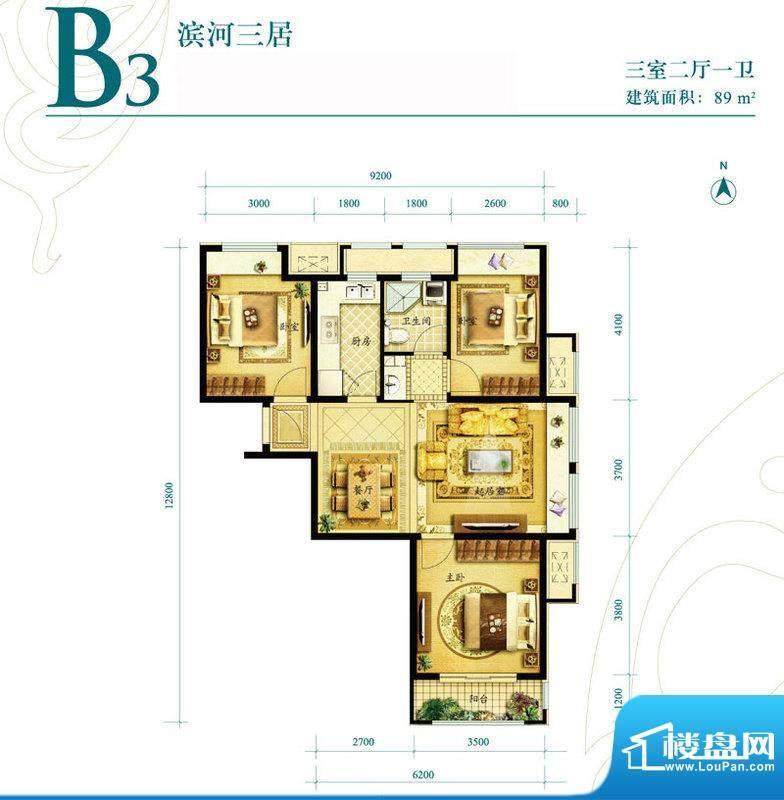 金地朗悦小高层B3户型图 3室2厅面积:89.00平米