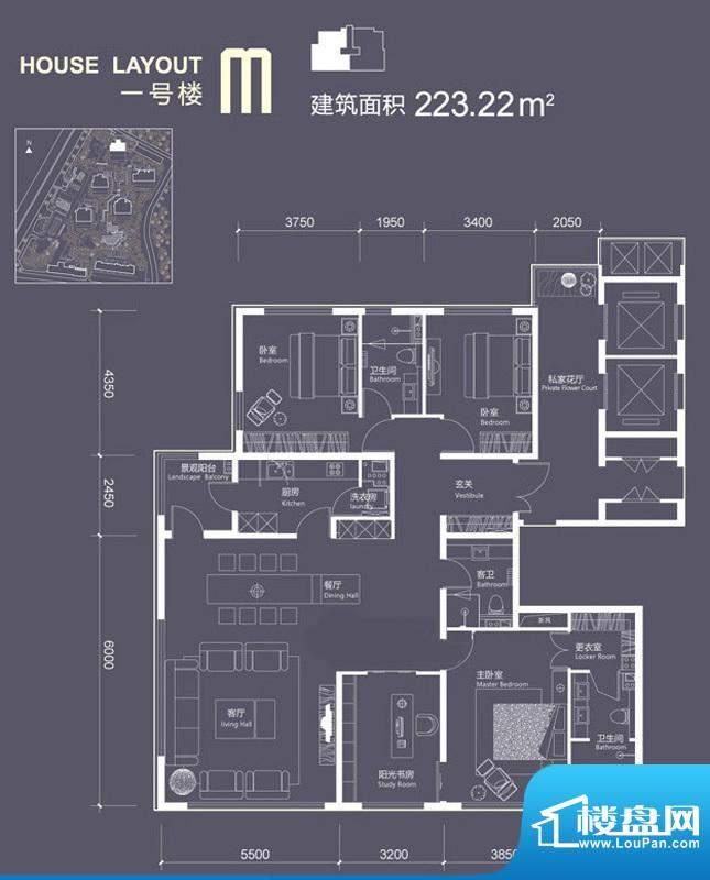 红玺台1号楼M户型 4室2厅3卫1厨面积:223.22平米