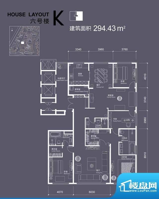 红玺台6号楼K户型 4室2厅3卫1厨面积:294.43平米