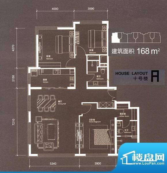 红玺台A户型 3室2厅2卫1厨面积:168.00平米