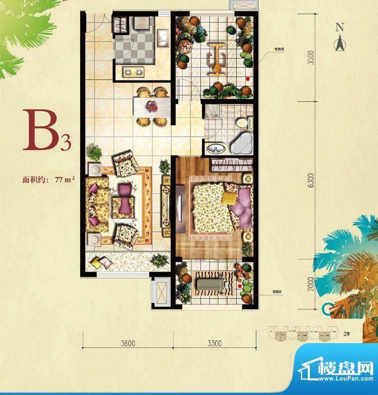 北京城建·红木林B3户型图 1室面积:77.00平米