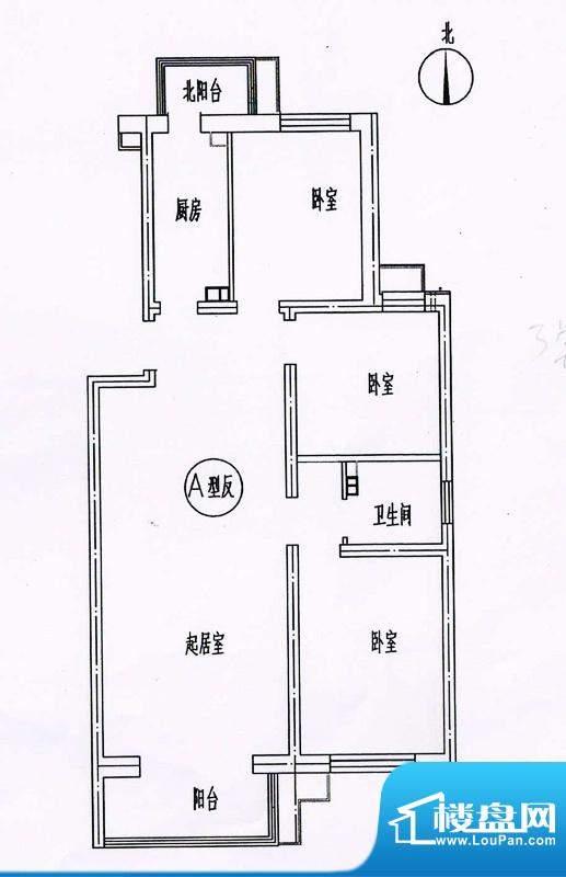 新悦家园三期17号楼A户型反 3室