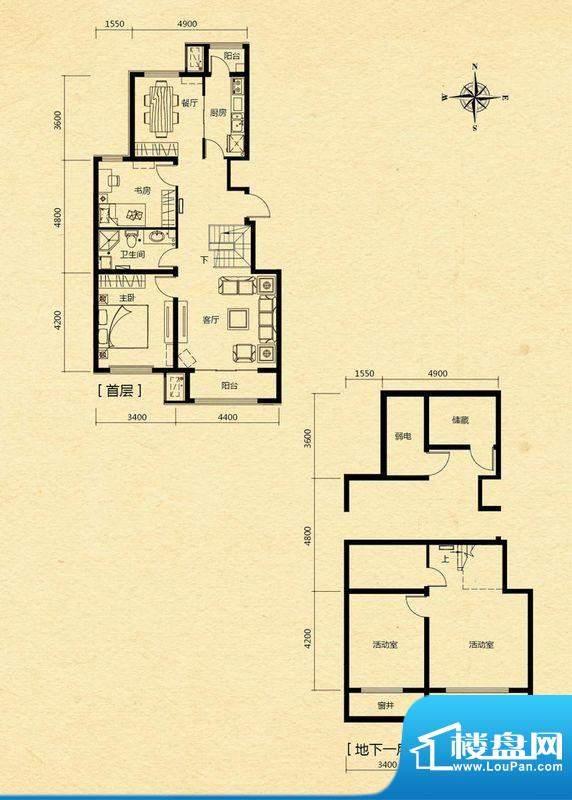 浅山香邑C2户型图 4室2厅1卫1厨面积:154.00平米