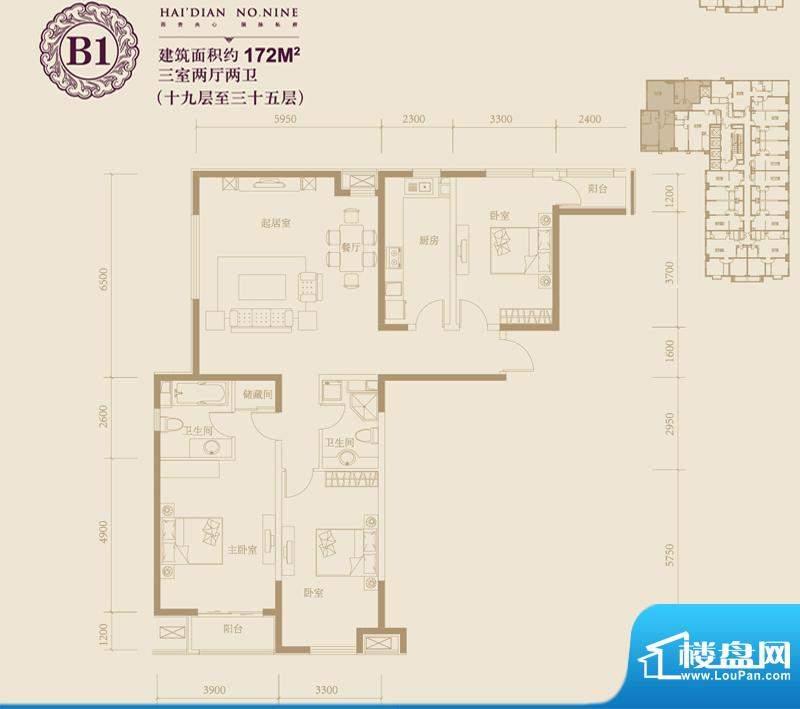 海淀九號B1户型 3室2厅2卫1厨面积:172.00平米