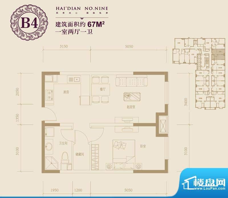 海淀九號B4户型 1室2厅1卫1厨面积:67.00平米