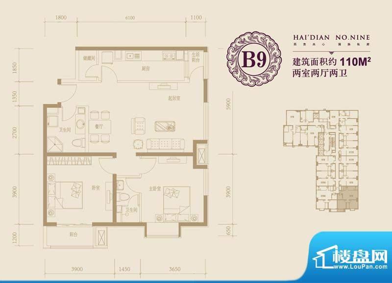 海淀九號B9户型 2室2厅2卫1厨面积:110.00平米