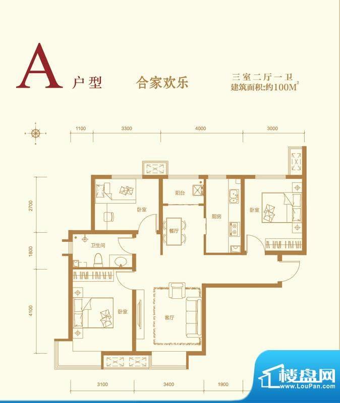 中国水电·云立方A户型 3室2厅面积:100.00平米