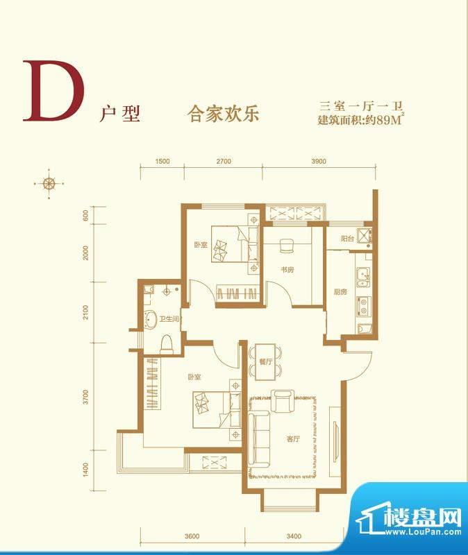 中国水电·云立方D户型 3室1厅面积:89.00平米