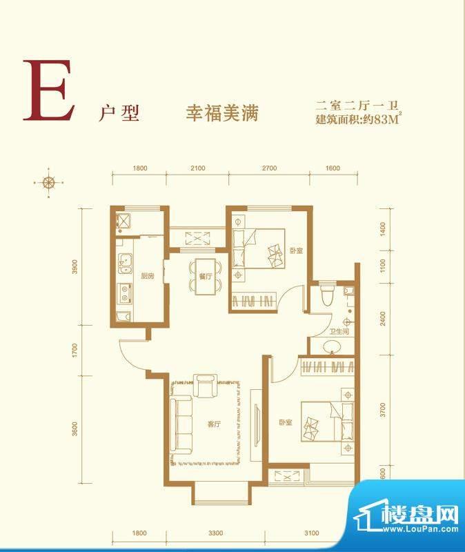 中国水电·云立方E户型 2室2厅面积:83.00平米