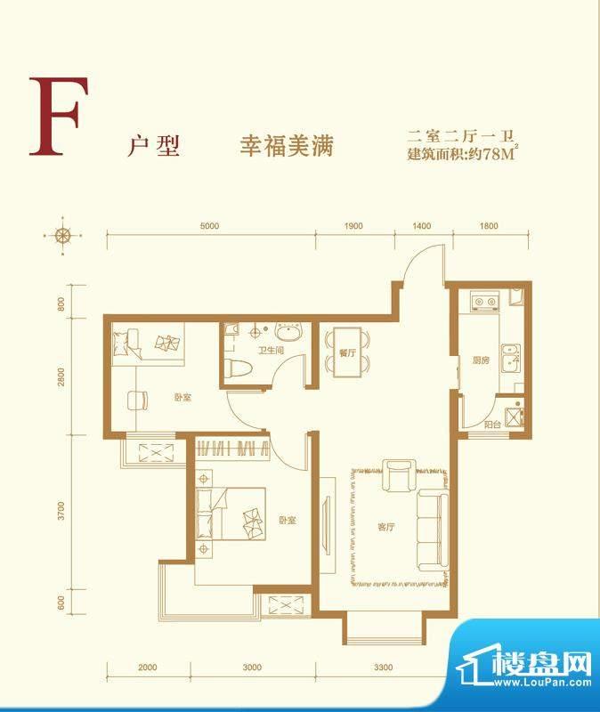 中国水电·云立方F户型 2室2厅面积:78.00平米