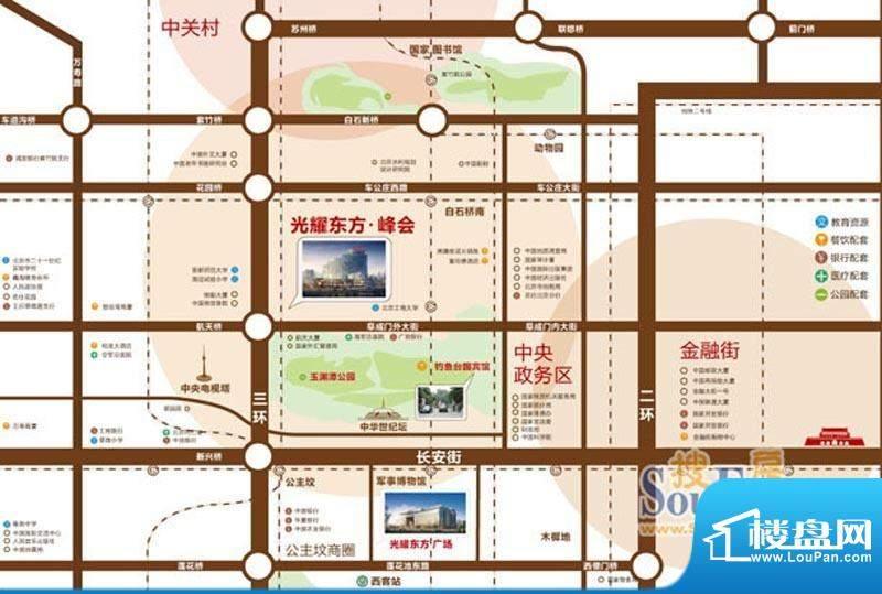 光耀东方·峰会交通图