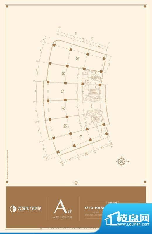 光耀东方·峰会21层平面图