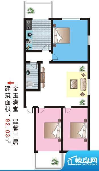 龙湖锦坨城三居户型 3室2厅1卫面积:92.03平米