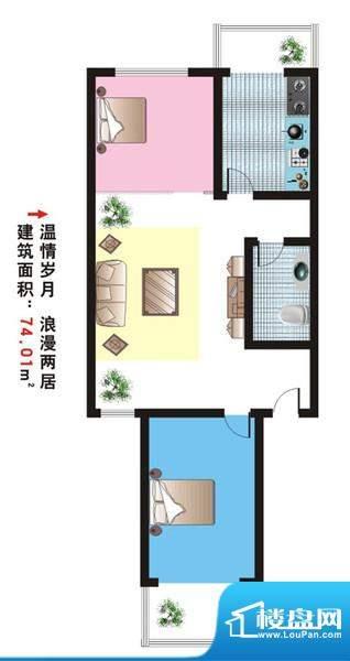 龙湖锦坨城两居户型 2室2厅1卫面积:74.01平米