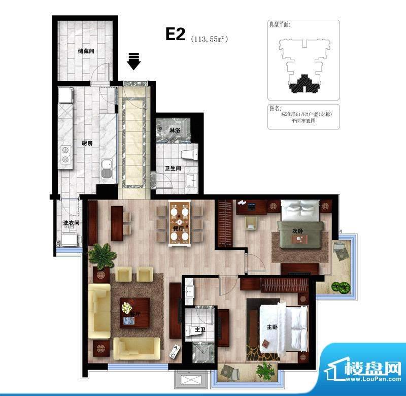 京禧阁E2户型 2室2厅2卫1厨面积:113.55平米