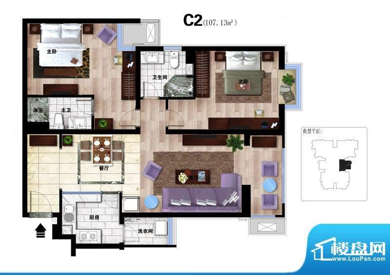 京禧阁c2户型 2室2厅2卫1厨面积:107.13平米