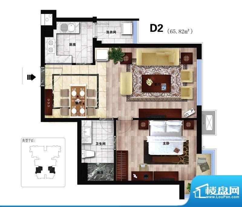京禧阁D2户型 1室2厅1卫1厨面积:65.82平米