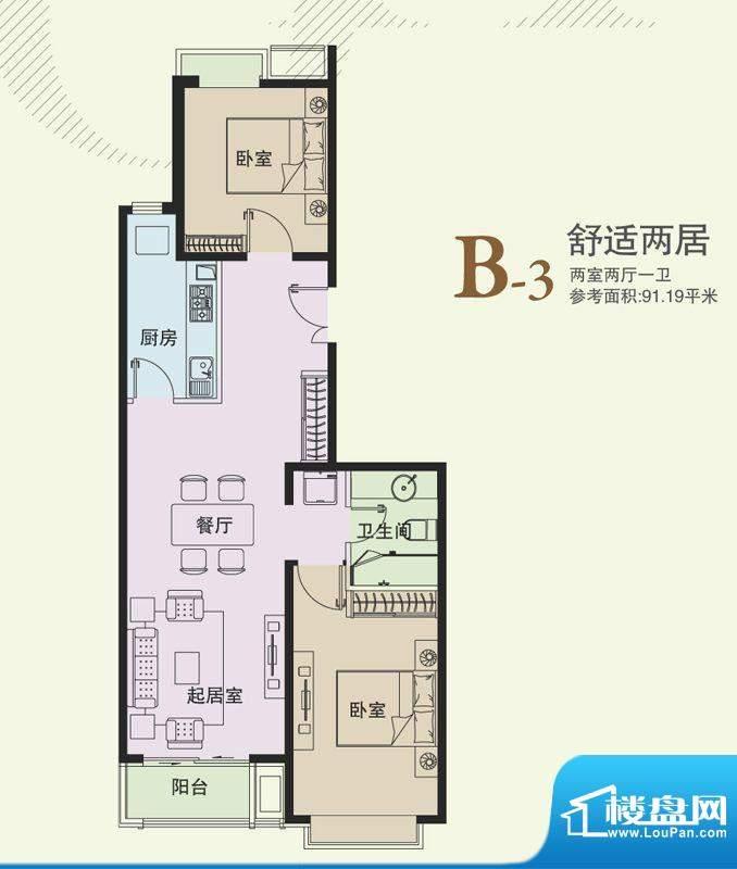 海怡庄园B3户型图 2室2厅1卫1厨面积:91.19平米