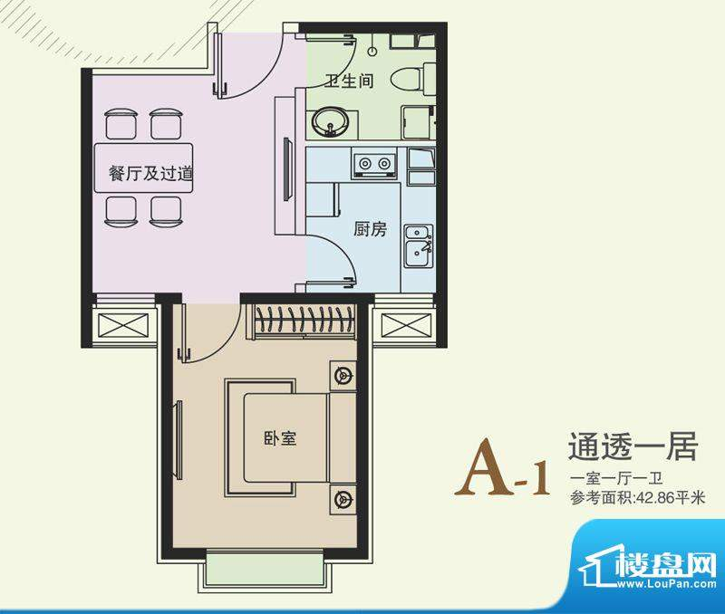 海怡庄园A1户型图 1室1厅1卫1厨面积:42.86平米