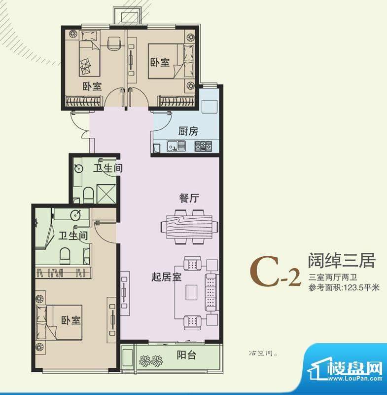 海怡庄园C2户型图 3室2厅2卫1厨面积:123.50平米