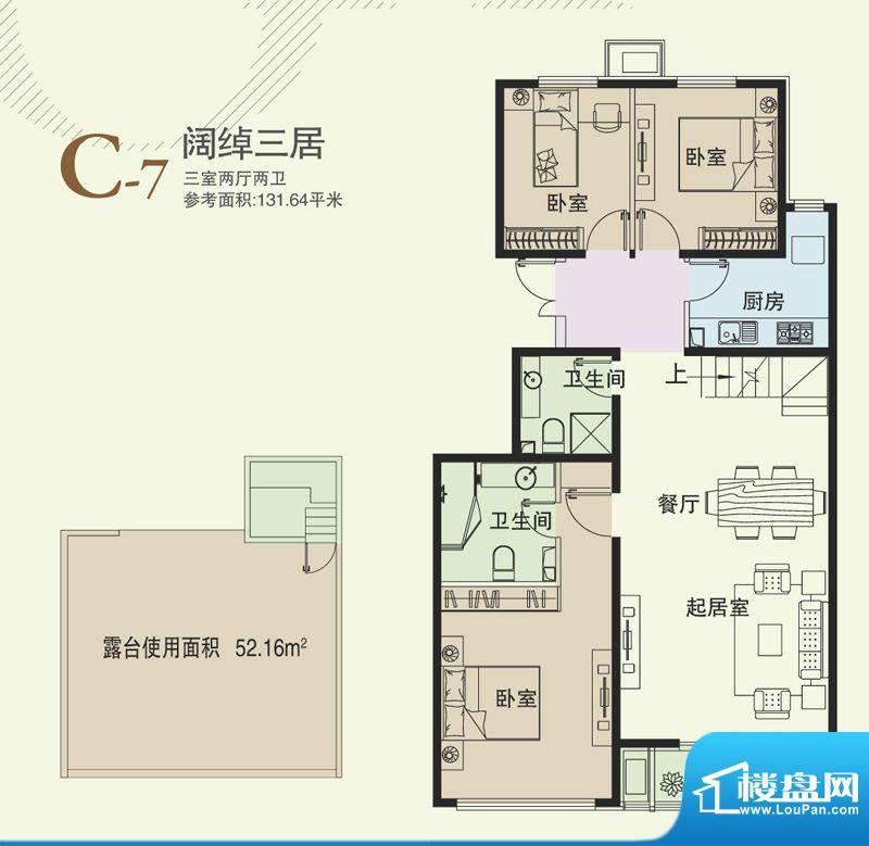 海怡庄园C7户型图 3室2厅2卫1厨面积:131.64平米