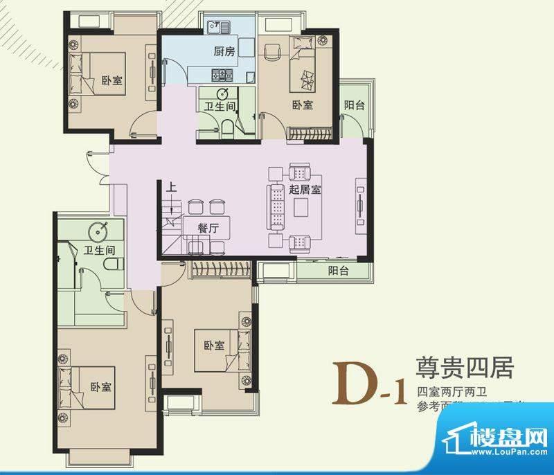 海怡庄园D1户型图 4室2厅2卫1厨面积:152.16平米