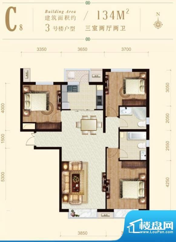 龙山广场3号楼C8户型 3室2厅2卫面积:134.00平米