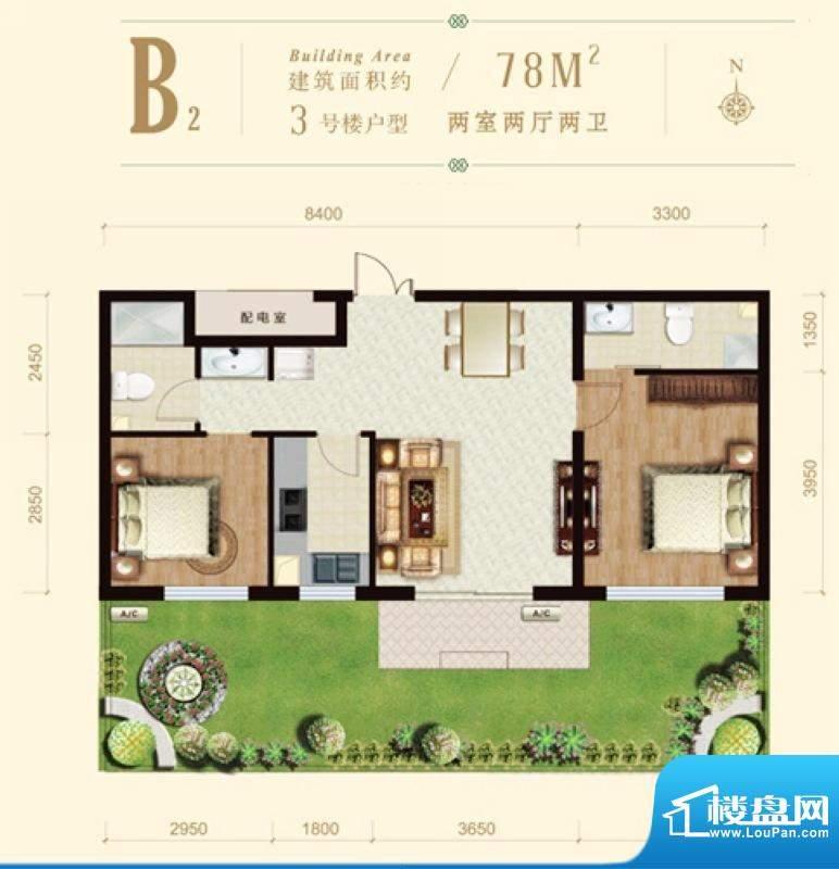龙山广场3号楼B2户型 2室2厅2卫面积:78.00平米