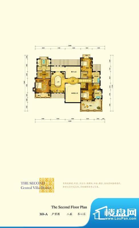 格拉斯小镇M4-A户型二层户型图面积:165.30平米
