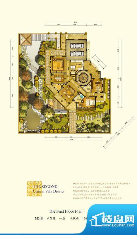 格拉斯小镇M2-B户型一层户型图面积:249.23平米