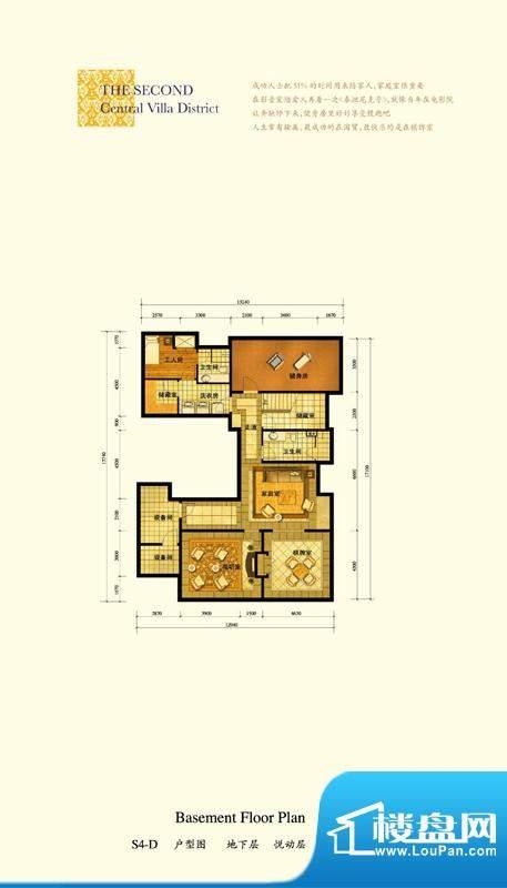 格拉斯小镇S4-D户型地下一层户面积:188.01平米
