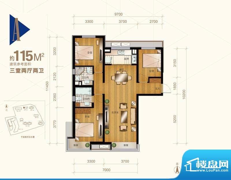 住总万科·金域华府A户型 3室2面积:115.00平米