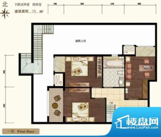 中昂·香醍下跃式洋房户型图 4面积:135.00平米