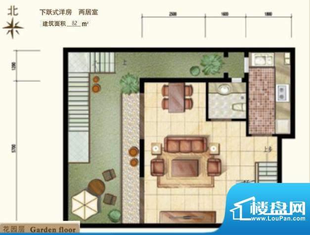 中昂·香醍下跃式洋房户型图 2面积:82.00平米