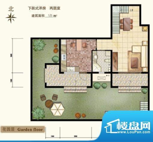 中昂·香醍下跃式洋房 2室2厅1面积:125.00平米