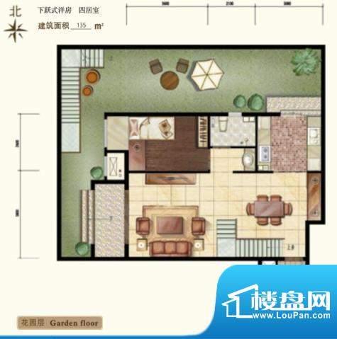 中昂·香醍下跃式洋房 2室2厅2面积:135.00平米