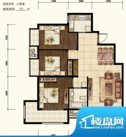 中昂·香醍花园洋房 3室2厅1卫面积:105.00平米