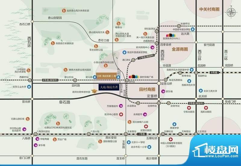 大苑·海淀名著交通图