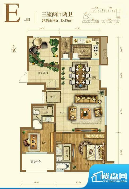 大苑·海淀名著E-甲户型图 3室面积:115.18平米