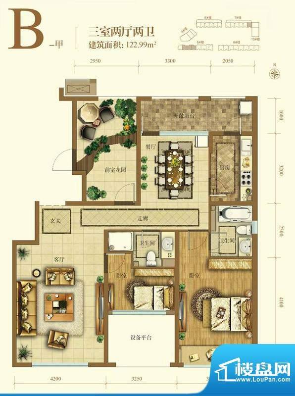 大苑·海淀名著B-甲户型图 3室面积:122.99平米