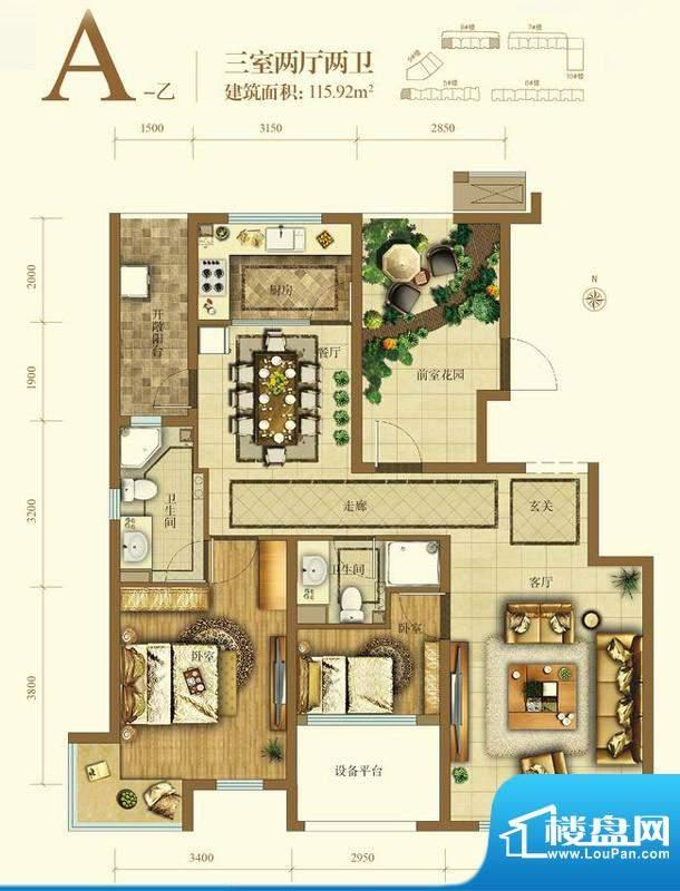 大苑·海淀名著A-乙户型图 3室面积:115.92平米