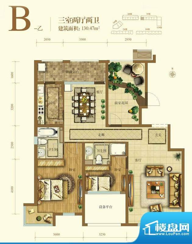 大苑·海淀名著B-乙户型图 3室面积:130.47平米