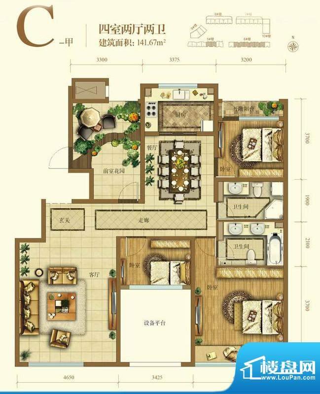 大苑·海淀名著C-甲户型图 4室面积:141.67平米