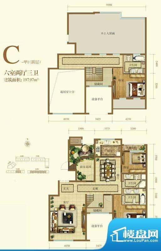 大苑·海淀名著C-甲1户型图 6室面积:197.97平米