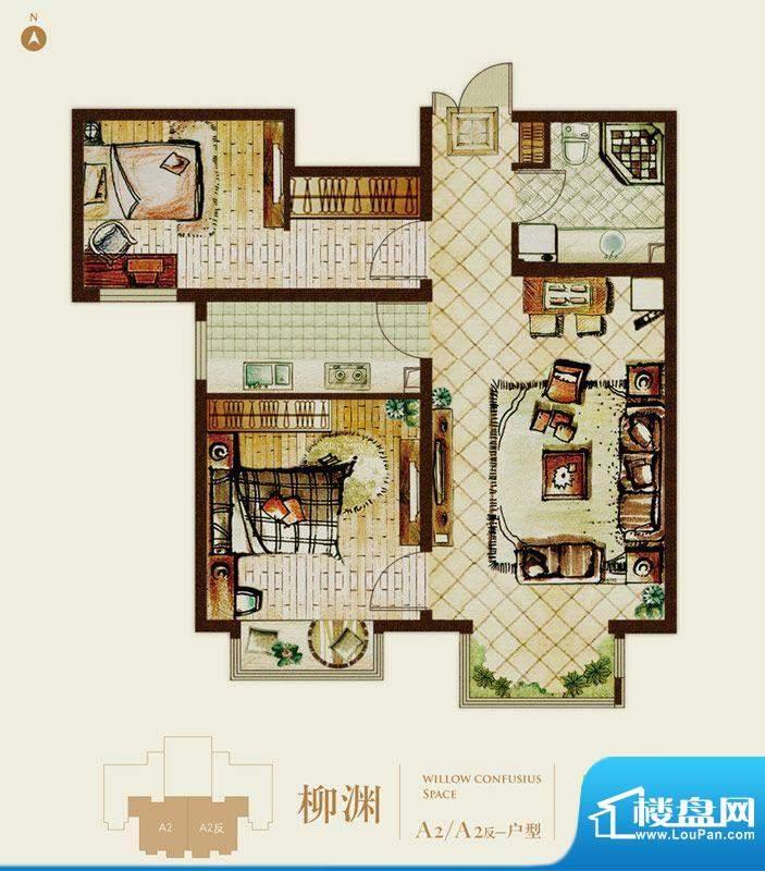 首开熙悦山柳渊A2-A2反户型 2室面积:85.00平米