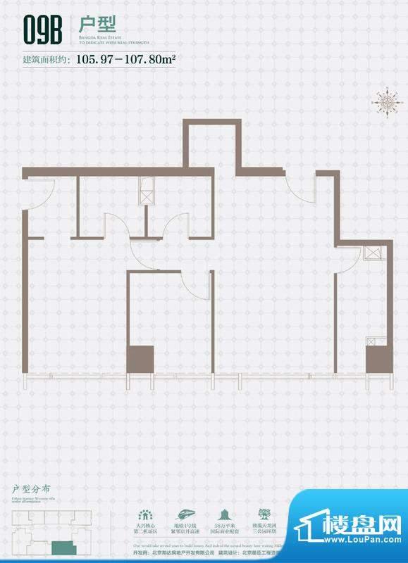 珺悦国际09B户型图 7室面积:107.80平米