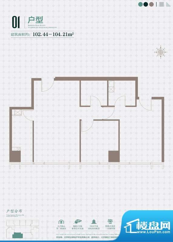 珺悦国际01户型图 6室面积:104.21平米