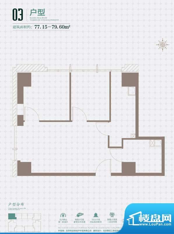 珺悦国际03户型图 5室面积:79.60平米