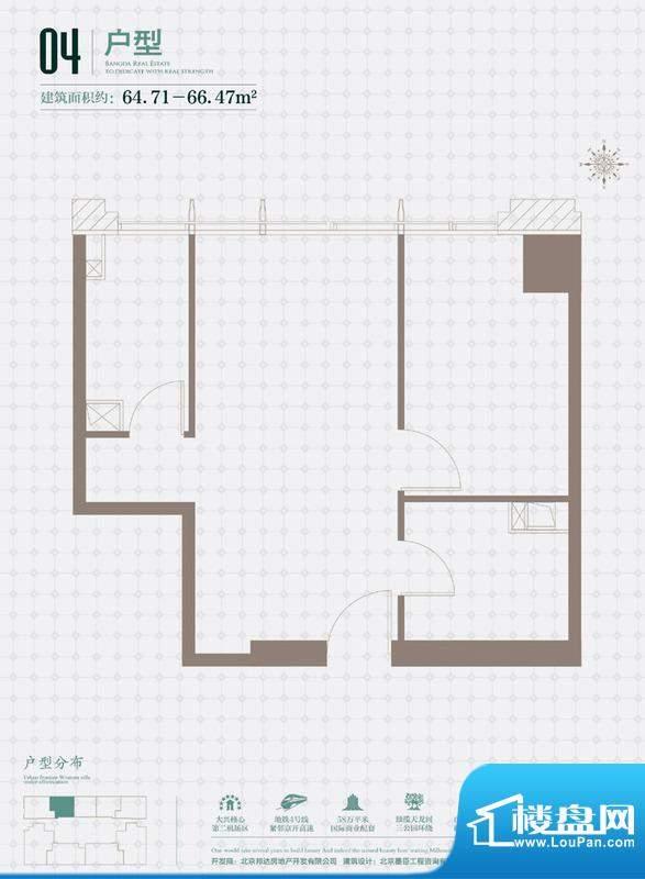 珺悦国际04户型图 4室面积:66.47平米